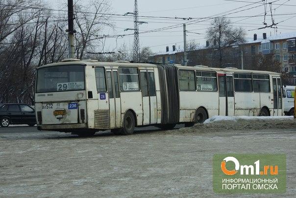 «Рассерженные омичи» готовят доску позора для городских автобусов