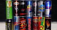 Вместо запрета энергетиков депутаты предложили приравнять их к алкоголю