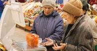 Стоимость минимального набора продуктов в Омске оценили в 3 тысячи рублей