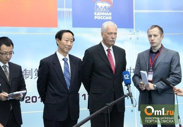 Омичи подарили китайцам микроконституцию России