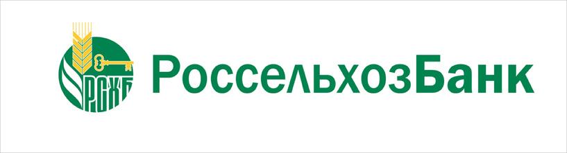Россельхозбанк увеличил объем вкладов населения до 400 млрд рублей
