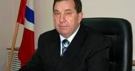 Экс-глава Горьковского района заплатит в бюджет почти 2,5 млн рублей