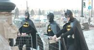 В центре Омска заметили банду «Бэтменов»