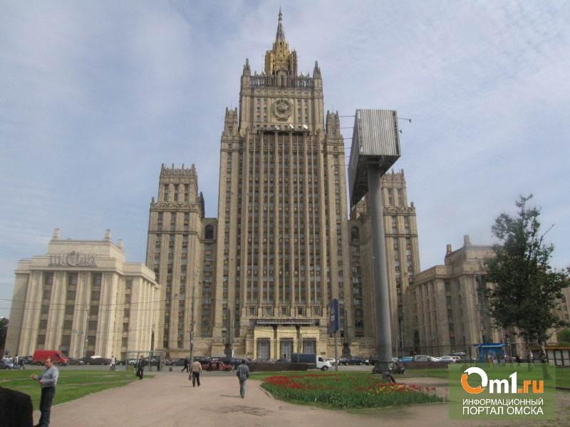 На презентацию Омской области в МИДе приедут послы более 100 стран