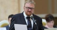 Виталий Милонов создает профсоюз для натуралов, которых заставляют одобрять гей-парады