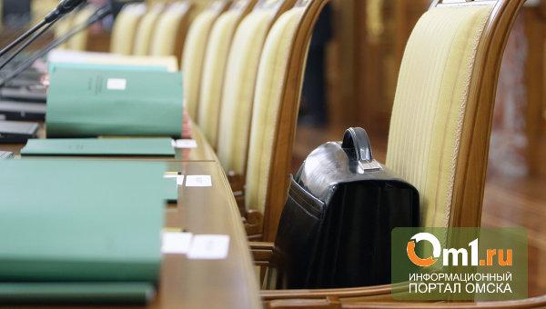В Омской области чиновники сидят на самых дешевых креслах в России