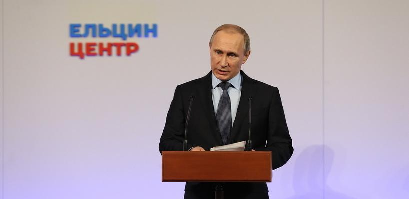 «Теневое ЦРУ» объяснило создание Нацгвардии недоверием Путина к армии и ФСБ