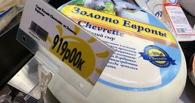 Россия продлит продуктовое эмбарго в ответ на ужесточение санкций ЕС