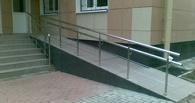 Омские школы адаптируются для инвалидов