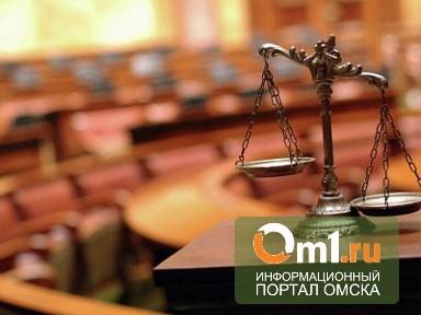 В Омске офицер ракетных войск за растрату 13 миллионов получил 3 года условно