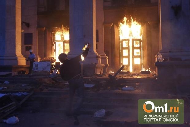 Жертвами столкновений в Одессе стали 37 человек, более 200 пострадали