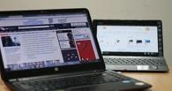 Ловушки расставлены в ресторанах и отелях: 5 способов защитить свои персональные данные от Wi-Fi-пиратов