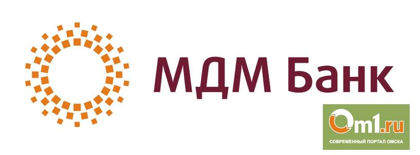 Максим Лукьянович назначен на должность вице-президента МДМ Банка – руководителя дирекции «Малый и средний бизнес»
