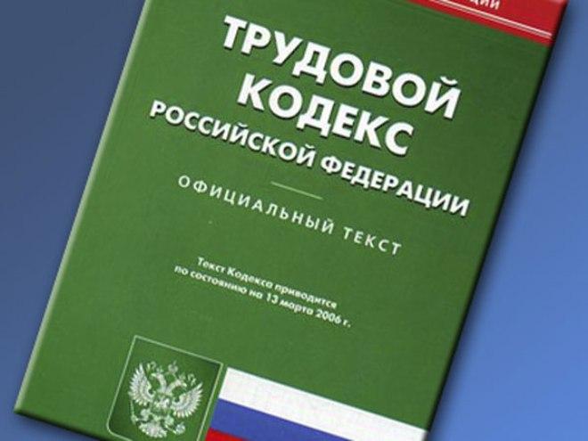 Сотрудники «Омского аэропорта» добились от Титарева соблюдения трудовых прав