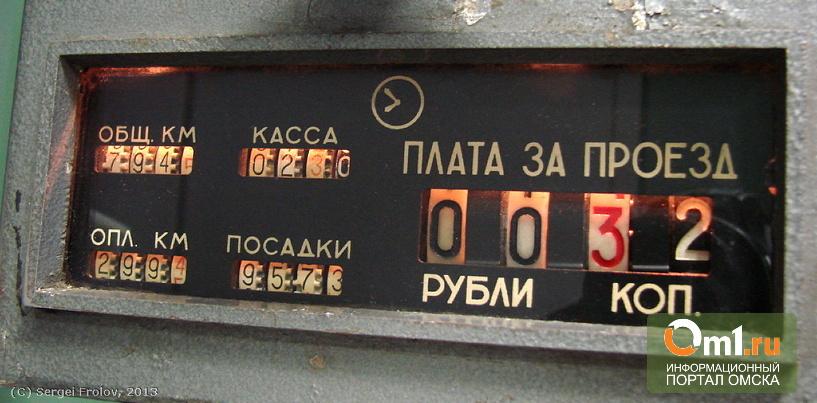 Штраф таксистам за езду без счетчиков хотят поднять до 50 тысяч рублей