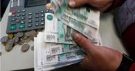 Почетный житель Калачинска задолжал по зарплате работникам своей фирмы 1,5 млн рублей