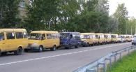 Омская мэрия «вылавливает» нелегальных маршрутчиков