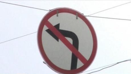 Омичам запретят поворачивать налево