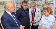 Губернатор Виктор Назаров проинспектировал омские аптеки
