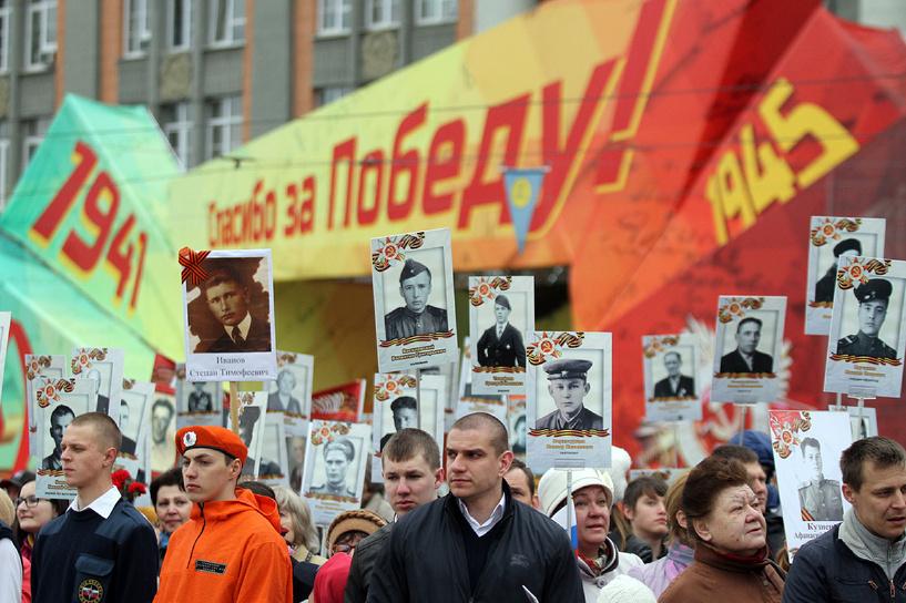 В России заработал официальный сайт празднования 70-летия Победы