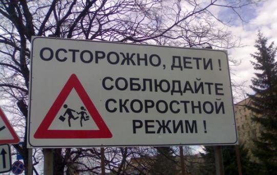 В Омске водитель иномарки сбил 11-летнего мальчика