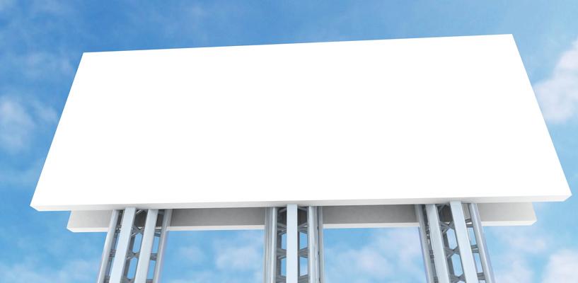 Мэрия снесет в Омске более 469 рекламных конструкций