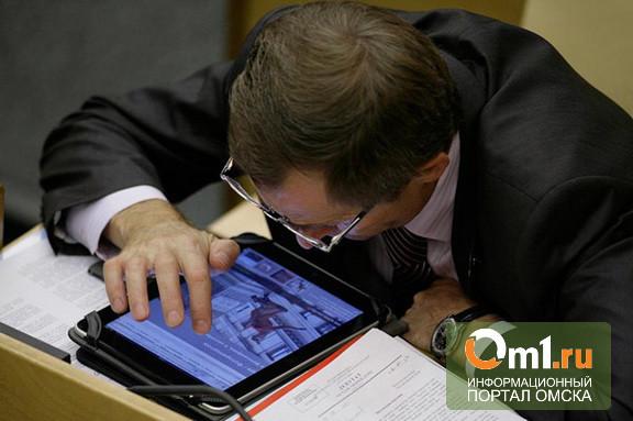 В России появится должность интернет-омбудсмена