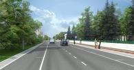 Реконструкция улицы Андрианова в Омске вышла в завершающую стадию