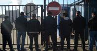 Более половины омичей настроены против засилья мигрантов в России