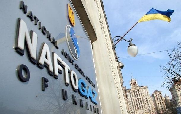Украина перечислила аванс за миллиард кубов российского газа