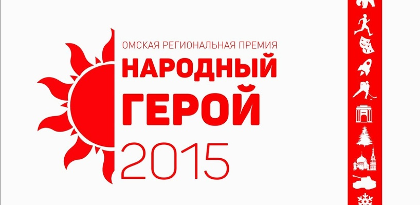 Куляш и Тищенко прошли в финал премии «Народный герой»
