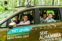 Семеро по лавкам: семейный тест-драйв SEAT Alhambra