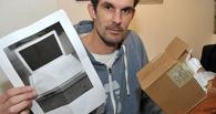 Британец купил на ebay за £300 фотографию MacBook вместо настоящего компьютера