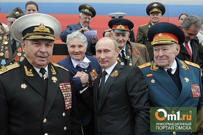 Ветераны из Латвии, Литвы и Эстонии будут получать по тысяче «путинских» рублей