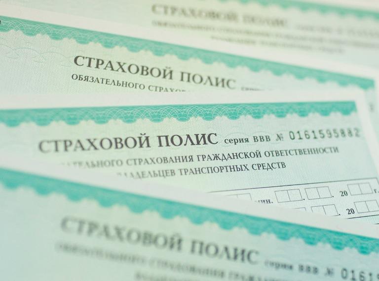 Более 70 % российских автовладельцев поддерживают рост стоимости ОСАГО