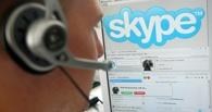 Проблемы с доступом. Skype перестал работать по всему миру