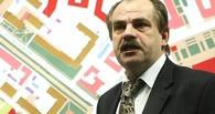 Главного архитектора Омска могут отстранить от работы в мэрии