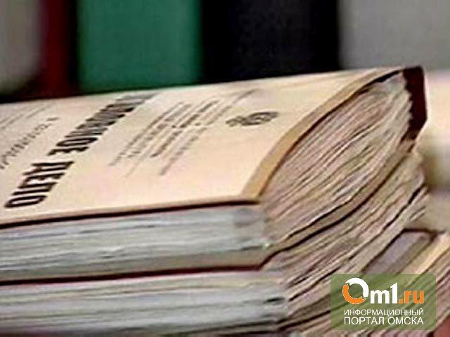 Следственный комитет возбудил уголовное дело из-за взрыва в Омске