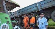 Опубликованы данные о погибших в ДТП под Омском