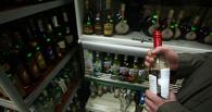 Дружинники оштрафовали магазин в Омске, торгующий алкоголем по ночам