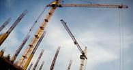 Мэрия Омска: в городе в 2015-2016 года будет построено 1,3 млн квадратных метров жилья