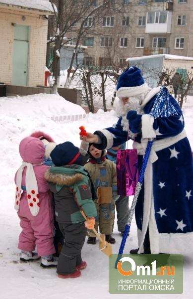 Полицейский Дед Мороз посетил дом ребенка