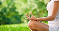 Омичей приглашают на йогу в парке