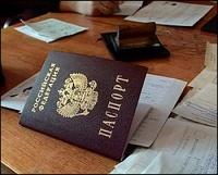 Гражданство России мигранты могут купить за 100 тысяч рублей
