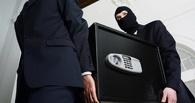 Роспотребнадзор по Омской области обокрали на 2 млн рублей