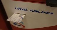 Новый рост цен: авиабилеты подорожают из-за аэропортовых сборов