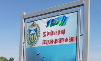 С этого года в Омске будут обучать пехотинцев, а в перспективе — беспилотников