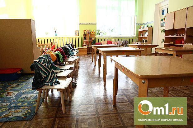 Омску под детский сад подарили бывшее здание техникума на Авиационной