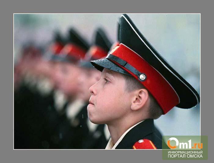 Омский кадет украл деньги у учительницы