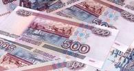 Курс валют: на бирже стоимость рубля немного снизилась